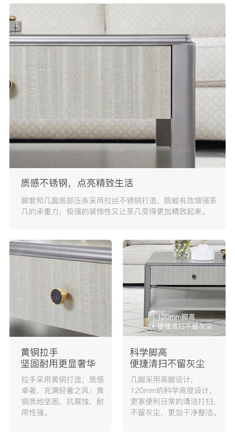 轻奢美式风格艾瑞克茶几的家具详细介绍