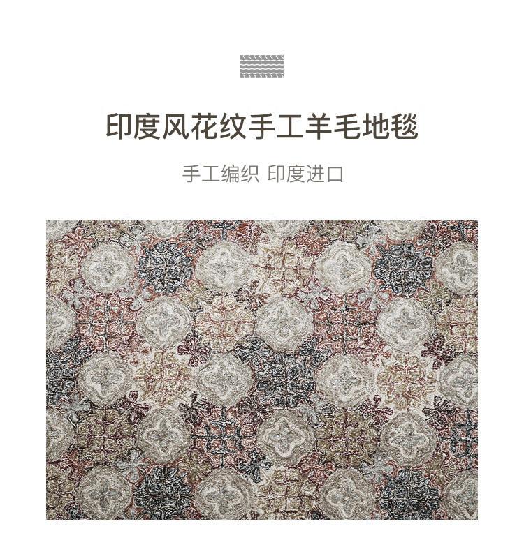 地毯系列印度风花纹手工羊毛地毯的详细介绍