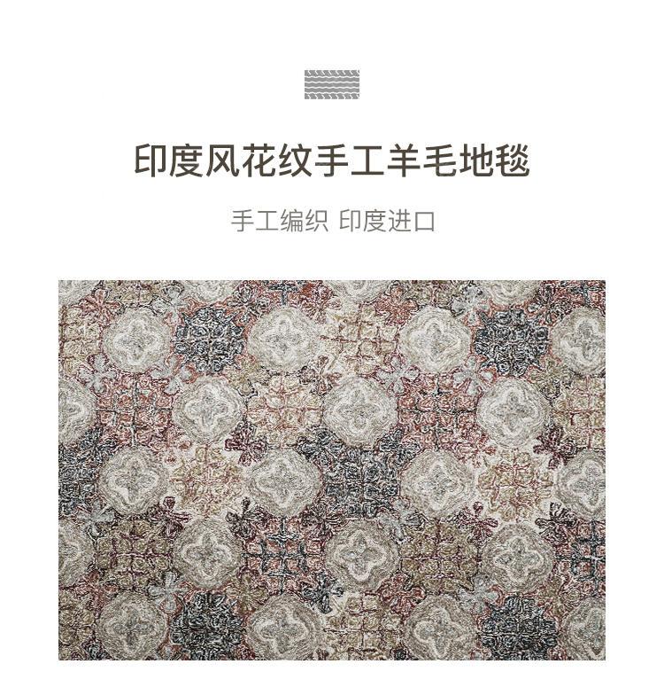 地毯品牌印度风花纹手工羊毛地毯的详细介绍