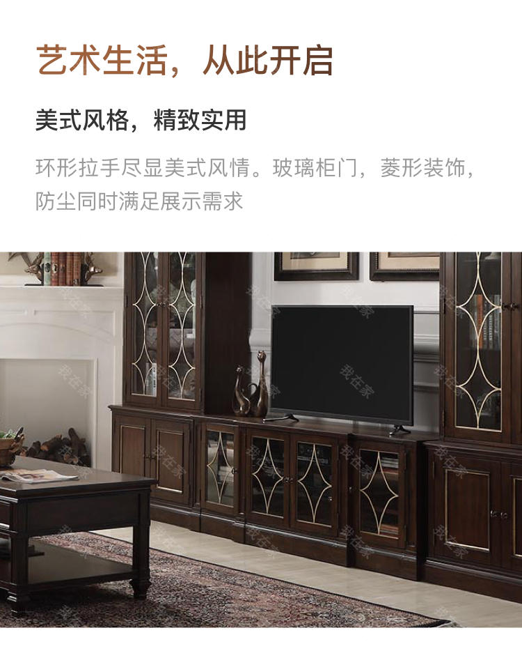 现代美式风格林肯电视柜的家具详细介绍
