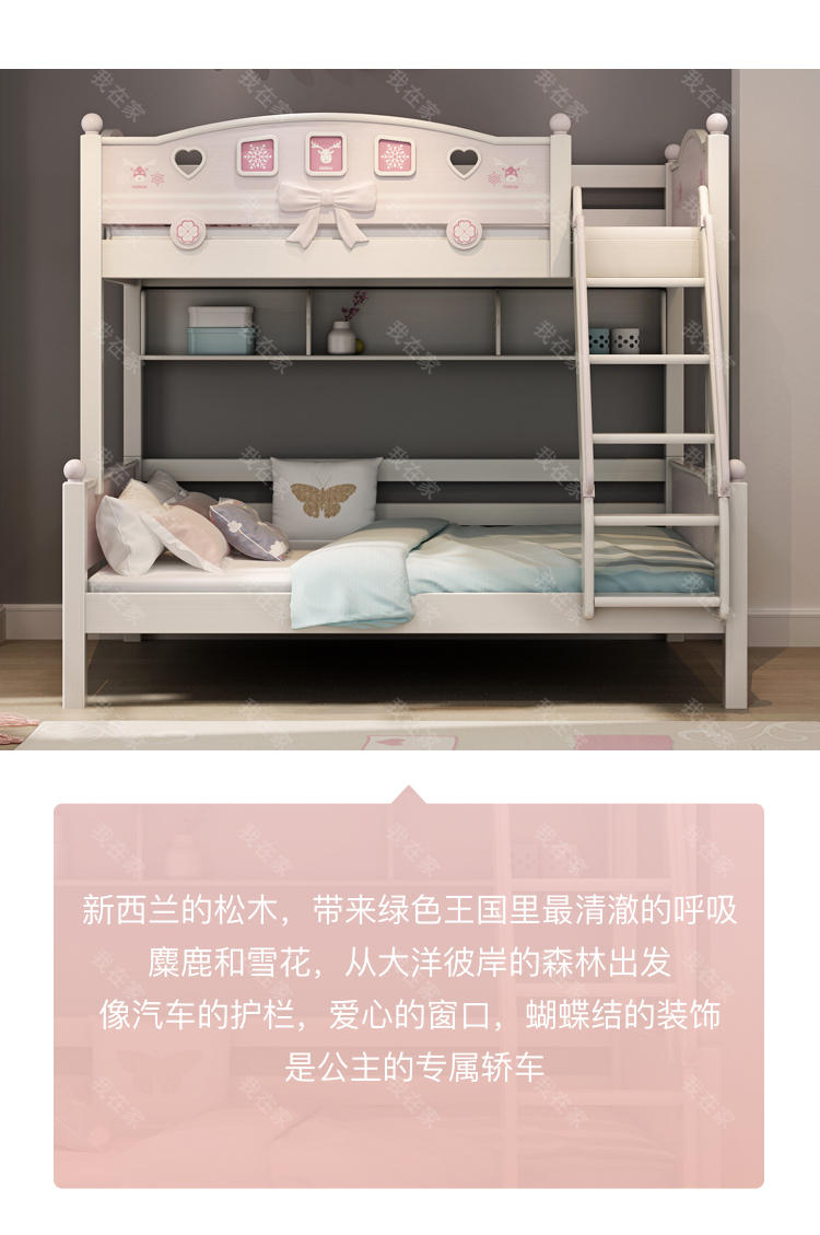 北欧儿童风格北欧-梵妮子母床的家具详细介绍