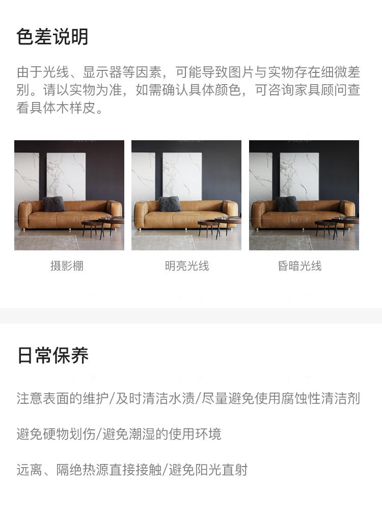 中古风风格艾斯堡沙发的家具详细介绍