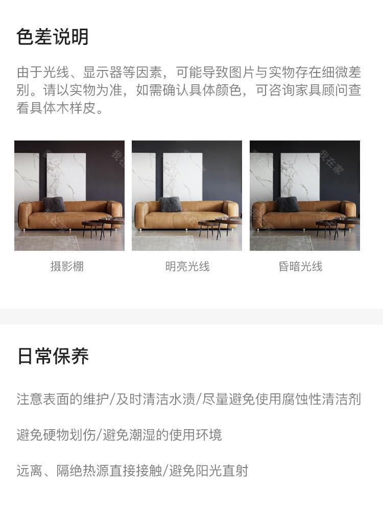 中古风风格雷克雅沙发的家具详细介绍