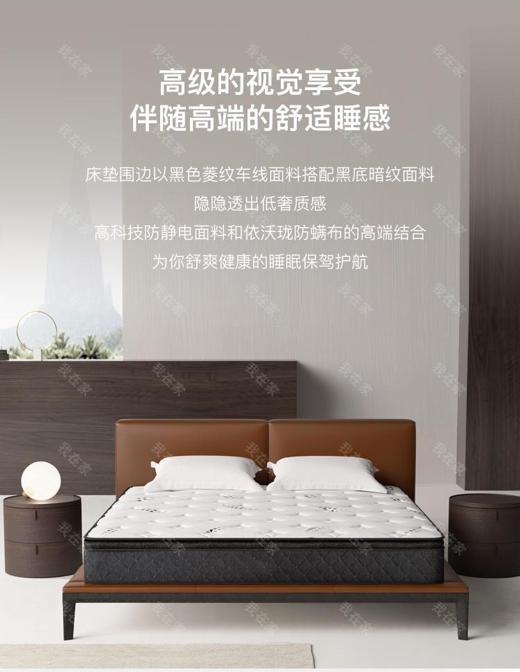 HKF品牌DL08舒睡护脊床垫的详细介绍