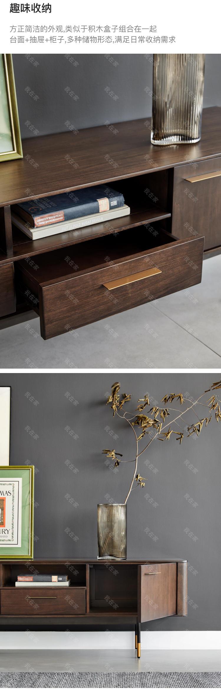 中古风风格斯维登电视柜的家具详细介绍