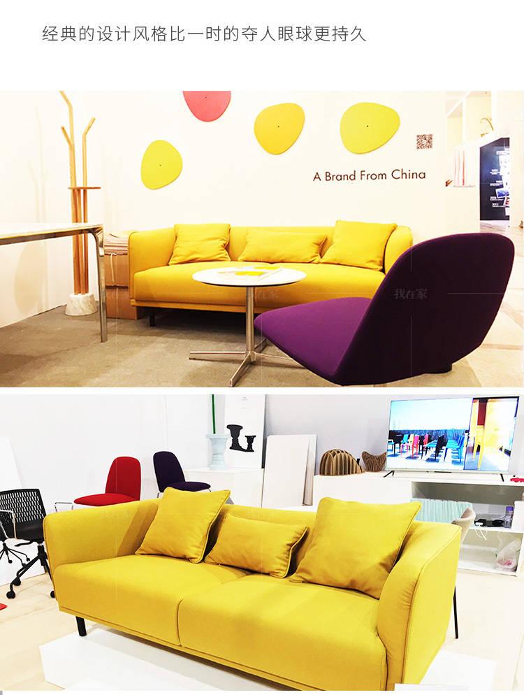 色彩北欧风格马特沙发的家具详细介绍