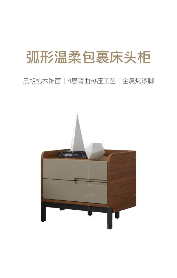 意式极简风格流苏床头柜的家具详细介绍