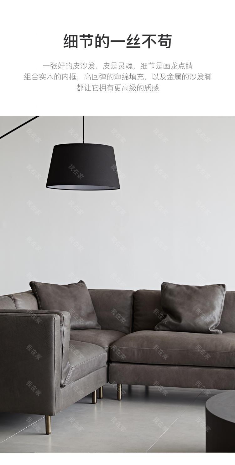 中古风风格哥德堡沙发的家具详细介绍