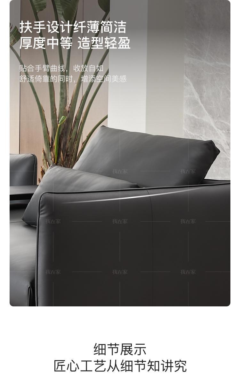 意式极简风格博德沙发的家具详细介绍