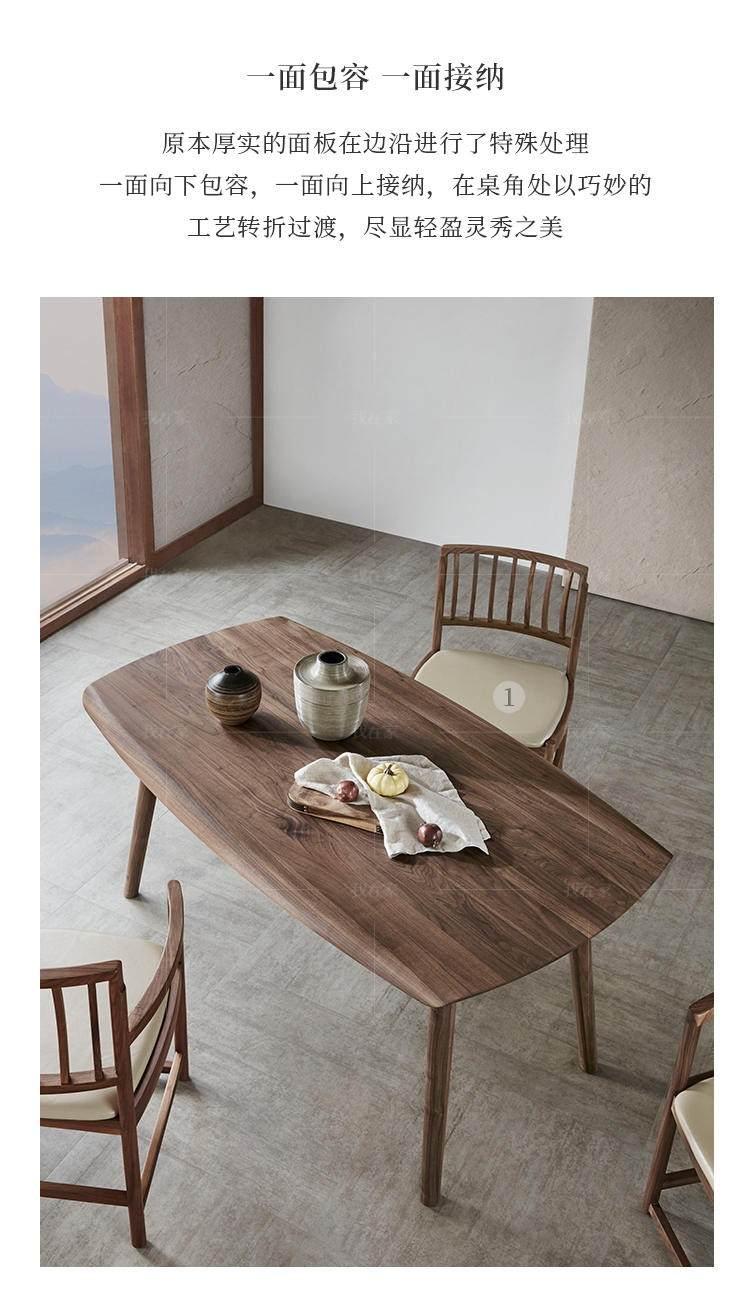 新中式风格方舟餐桌(样品特惠)的家具详细介绍