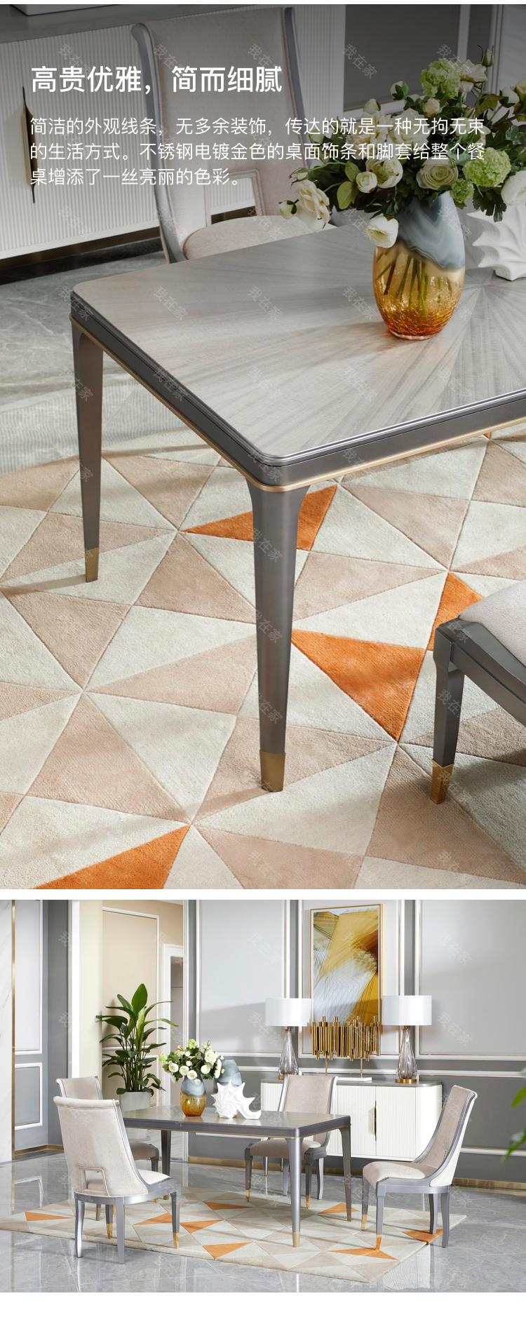 轻奢美式风格勃朗特餐桌的家具详细介绍