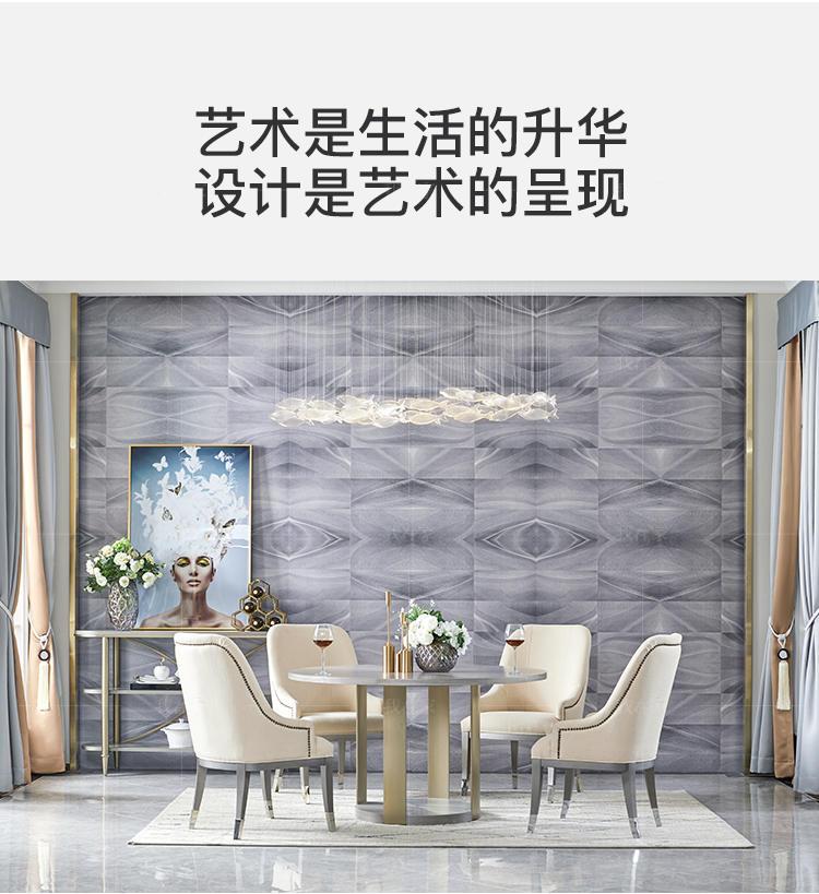 轻奢美式风格布兰琪餐椅的家具详细介绍