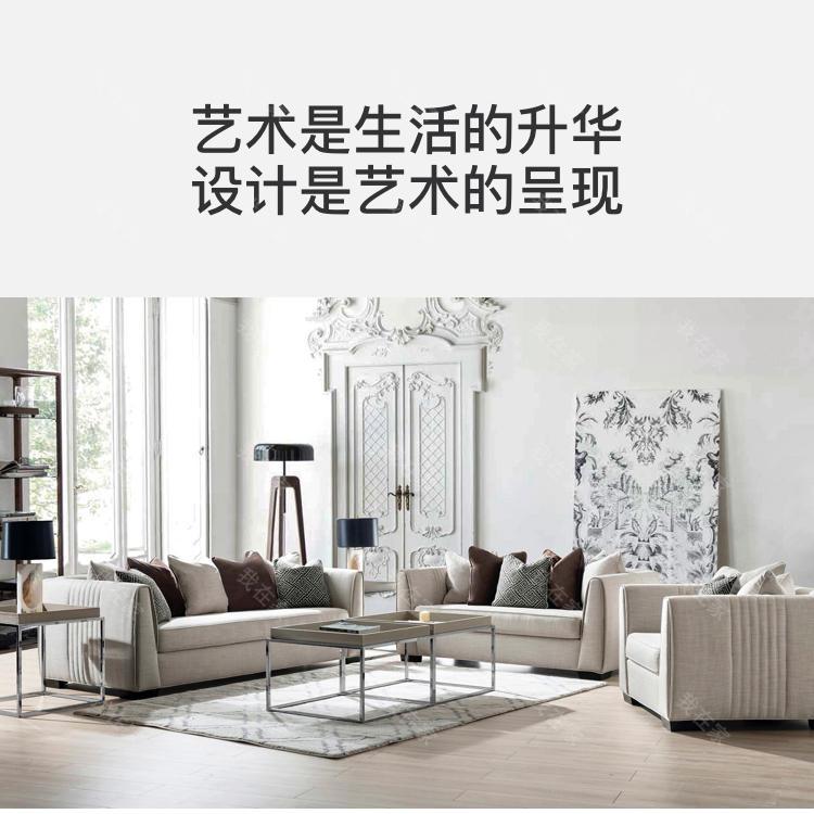 现代美式风格博尔德布艺沙发的家具详细介绍