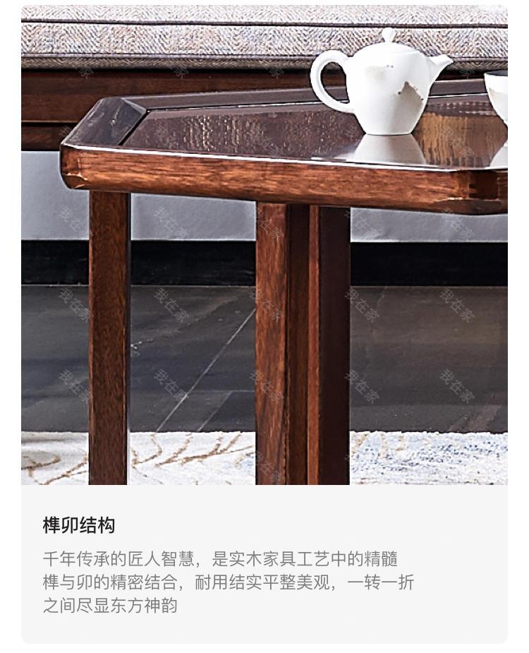 新中式风格云烟茶几的家具详细介绍