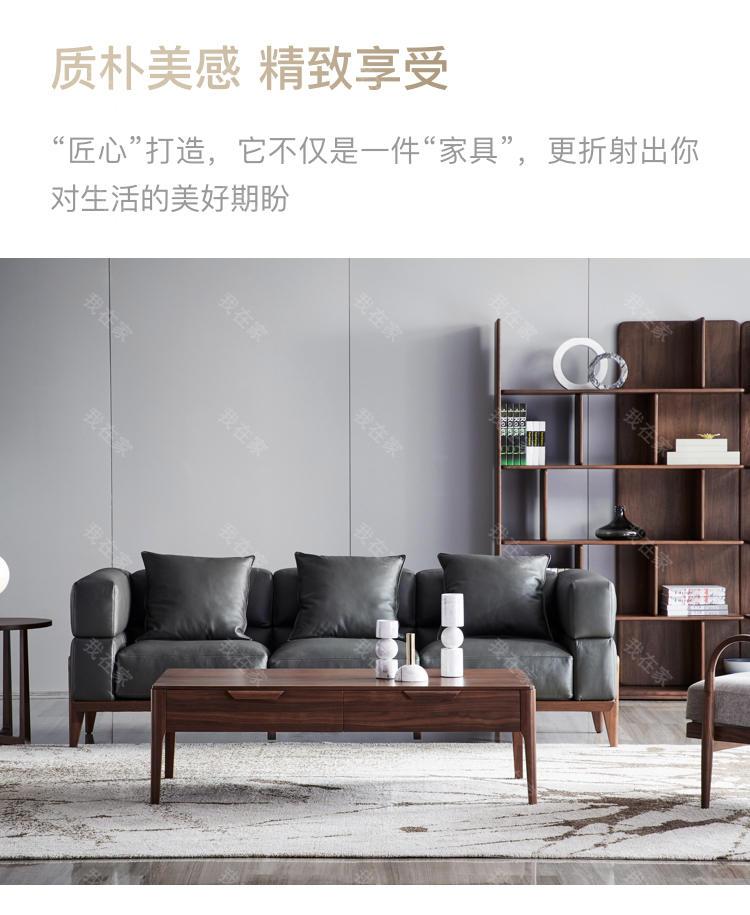原木北欧风格依慕茶几的家具详细介绍