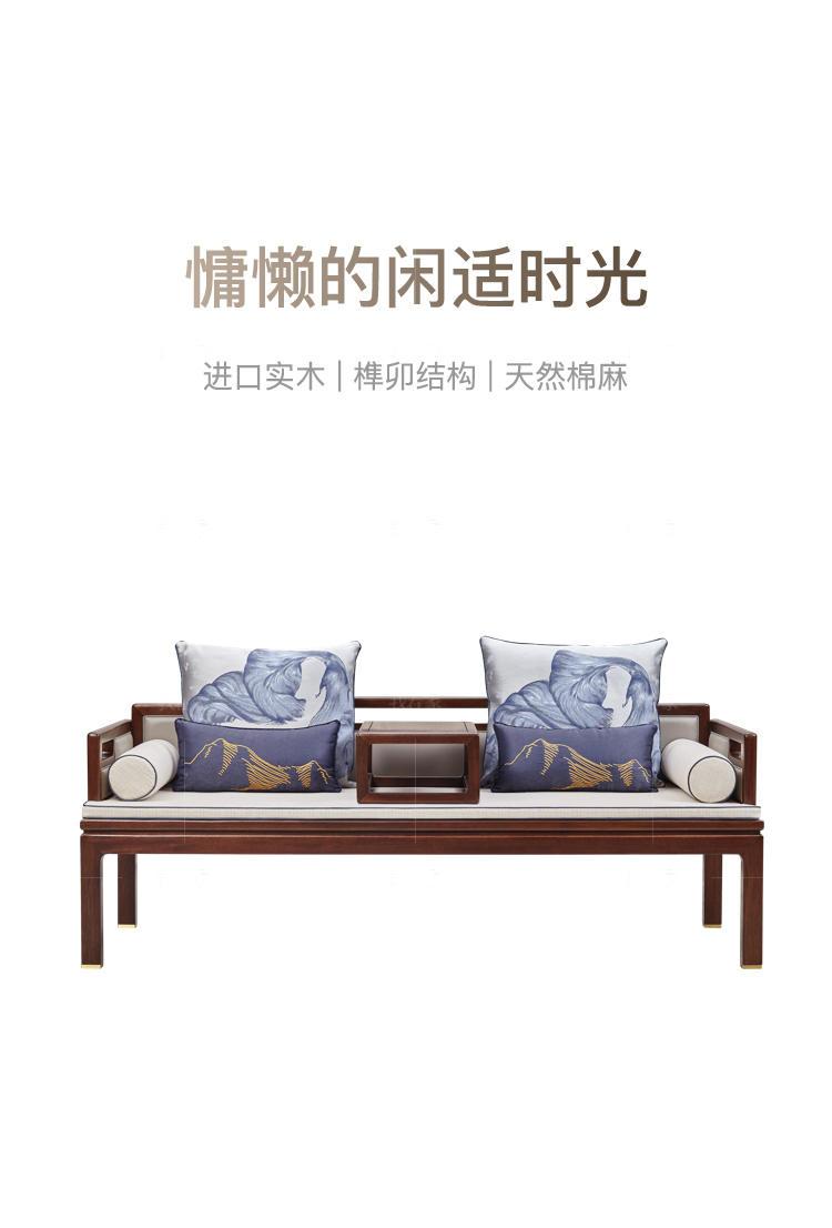新中式风格春晓罗汉床的家具详细介绍