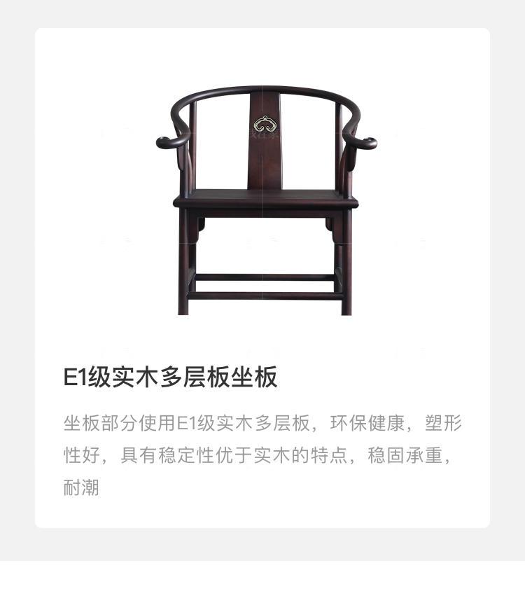 中式轻奢风格观韵茶椅的家具详细介绍