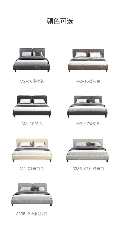 意式极简风格伯爵双人床的家具详细介绍