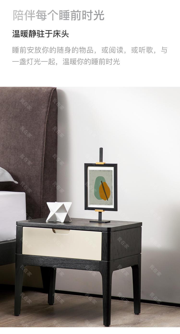 意式极简风格玛菲床头柜的家具详细介绍