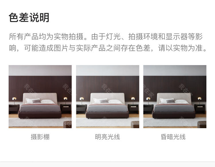 意式极简风格科摩双人床的家具详细介绍