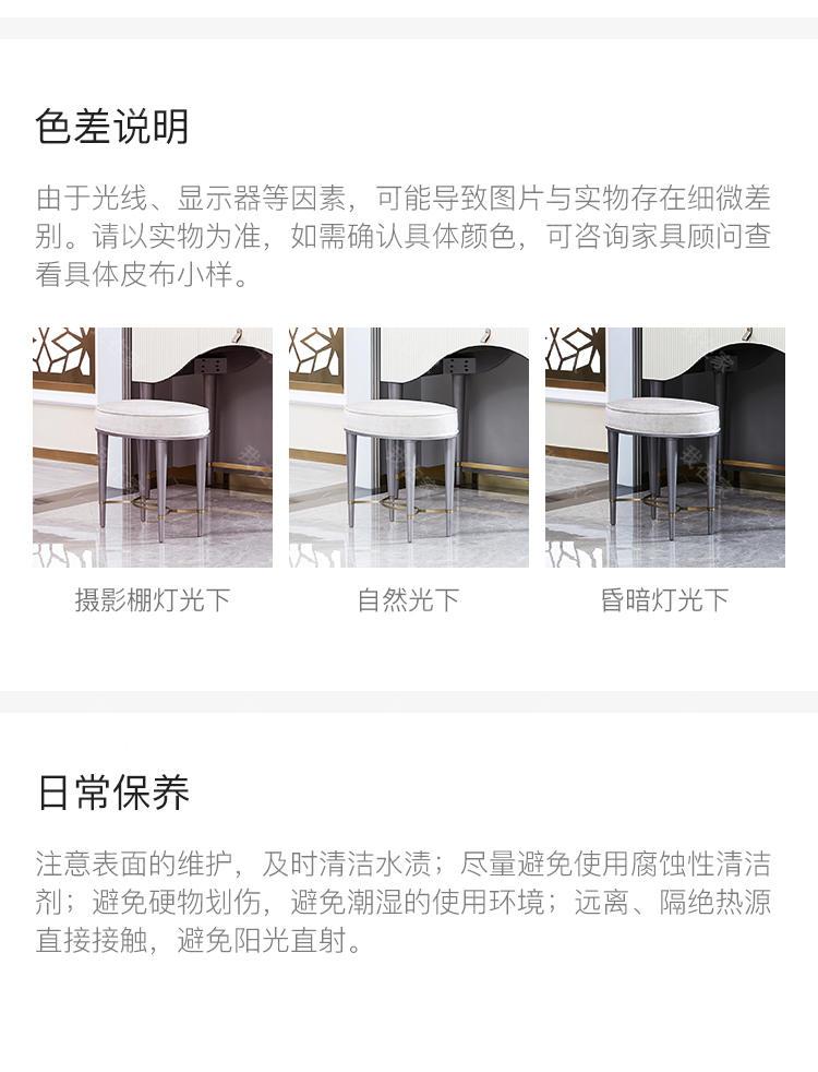 轻奢美式风格罗伯特梳妆凳的家具详细介绍