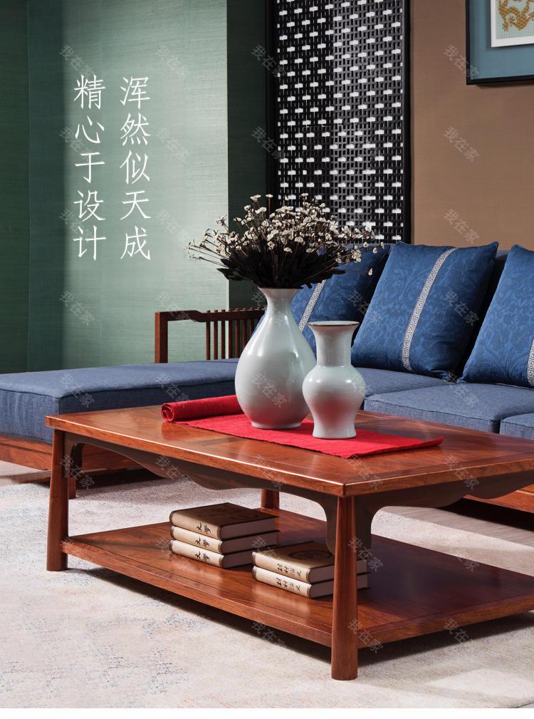 新古典中式风格梵语沙发的家具详细介绍