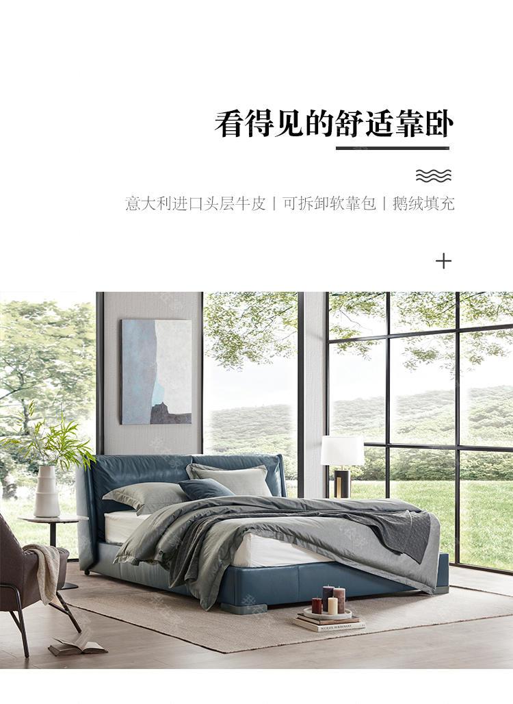 现代简约风格桑德罗双人床的家具详细介绍
