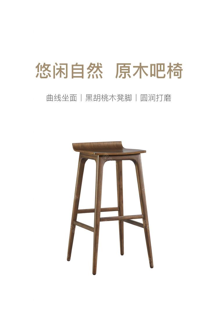意式极简风格洛蕾吧椅的家具详细介绍
