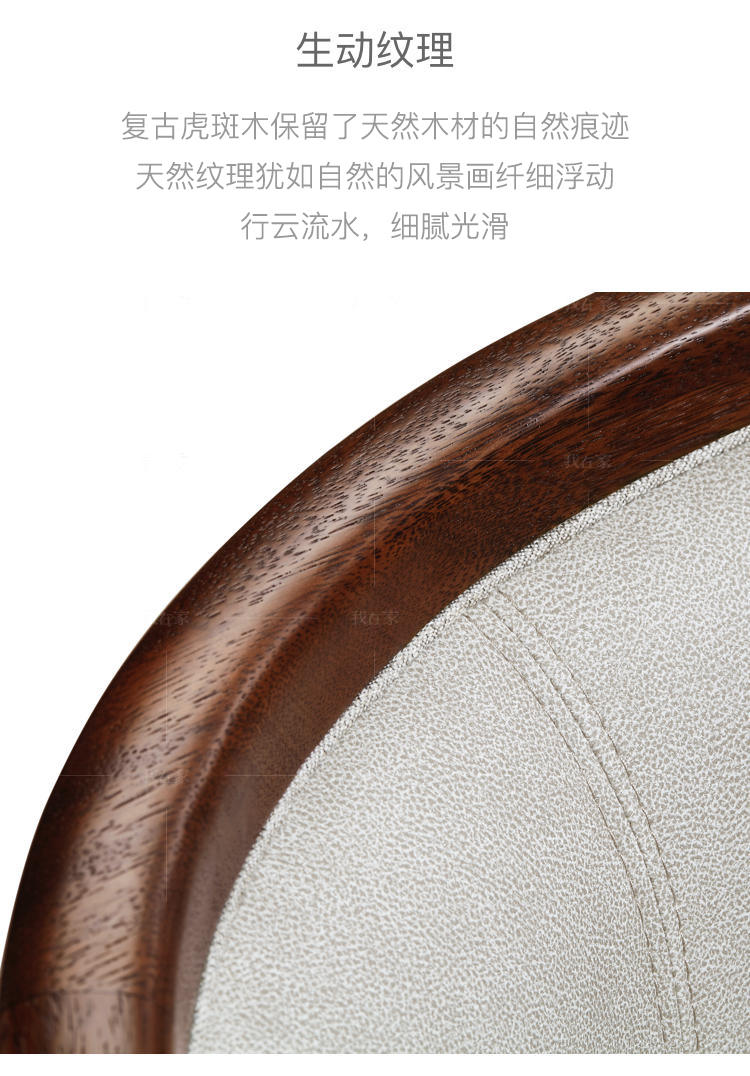 新中式风格春晓沙发的家具详细介绍