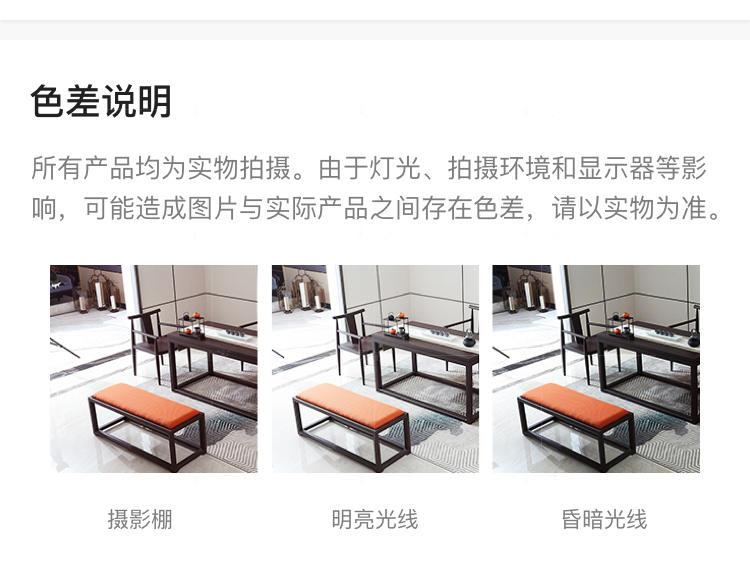 中式轻奢风格西凝茶凳的家具详细介绍