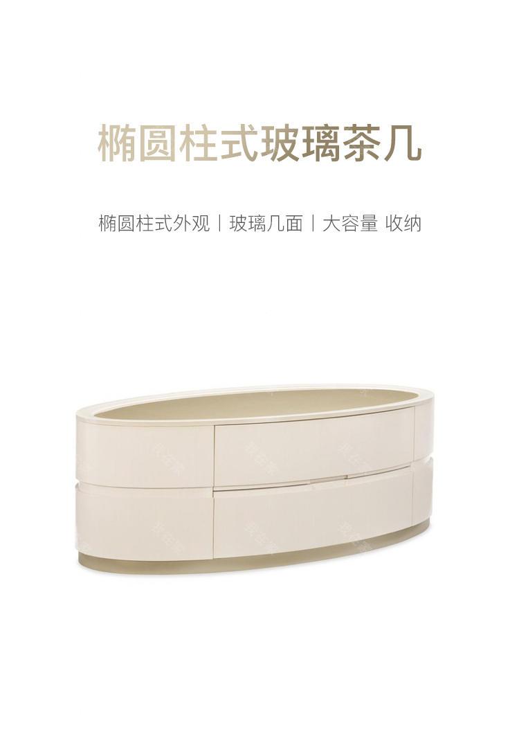轻奢美式风格帕迪茶几(样品特惠)的家具详细介绍