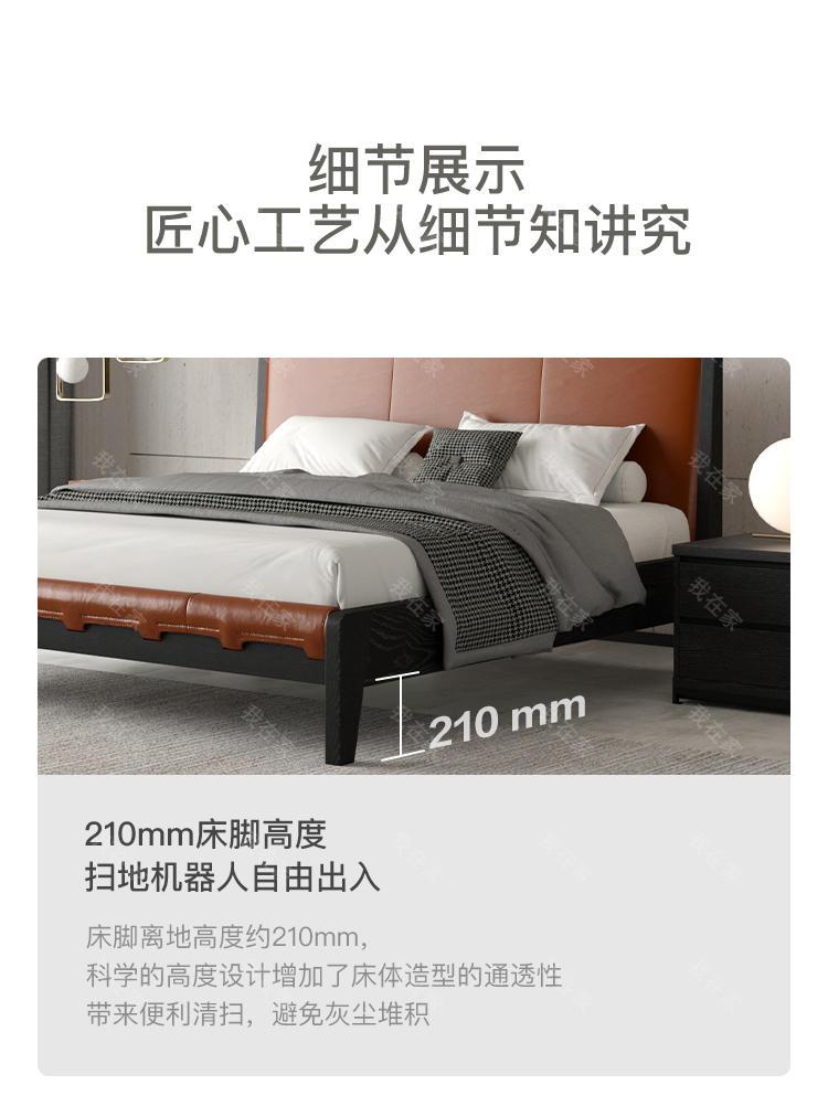 意式极简风格格调双人床的家具详细介绍