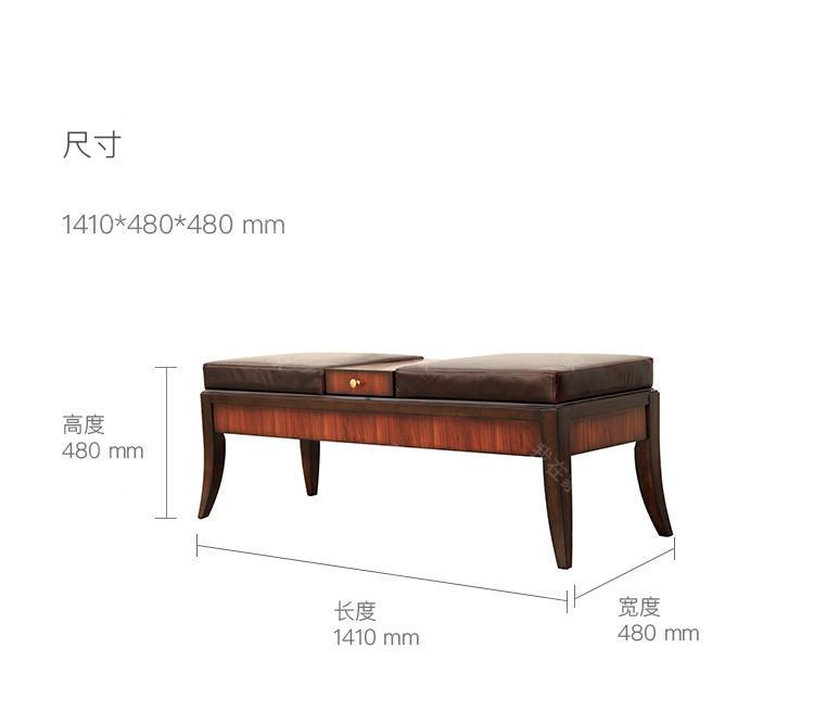 现代美式风格富尔顿床尾凳的家具详细介绍