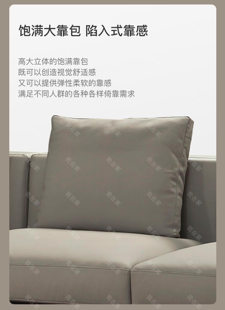意式极简风格博洛沙发的家具详细介绍