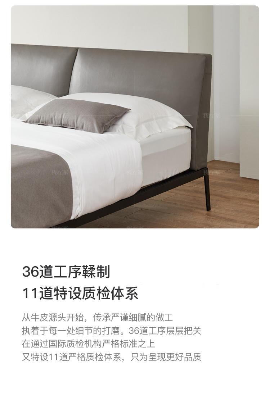 意式极简风格流苏双人床的家具详细介绍