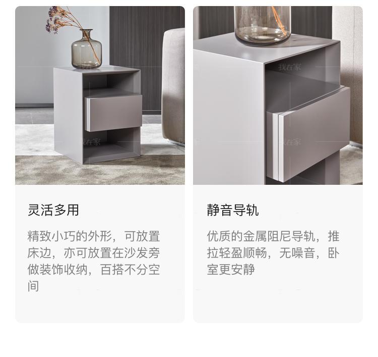 极简风格高迪床头柜的家具详细介绍