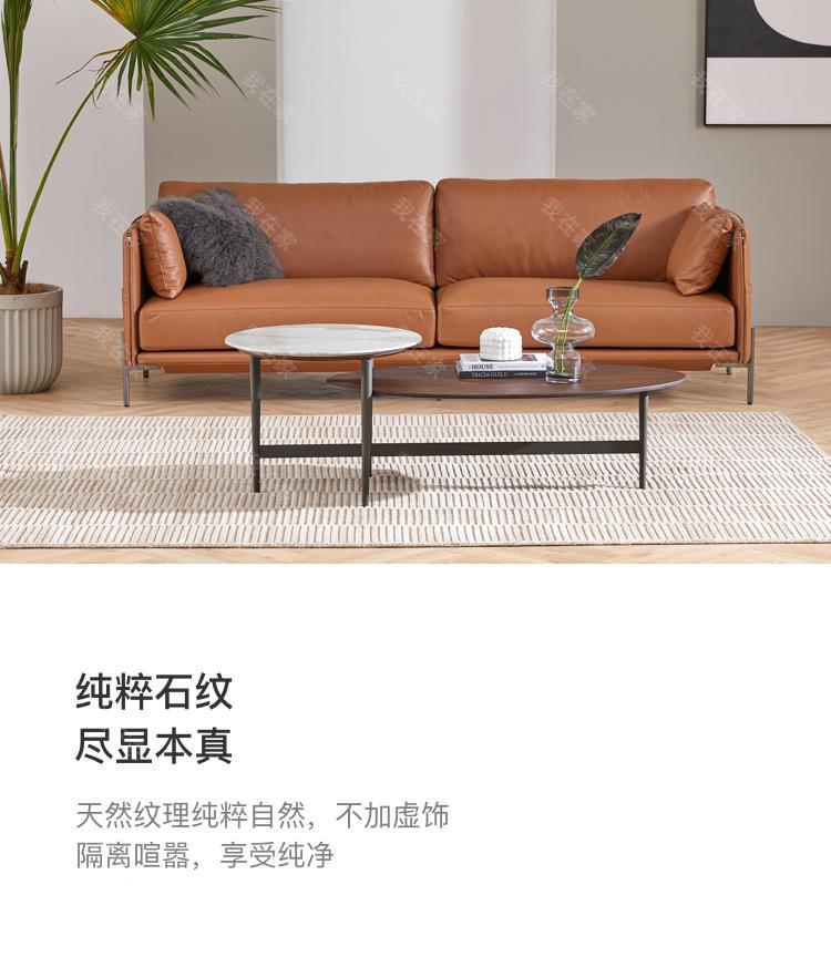 意式极简风格弗利茶几的家具详细介绍