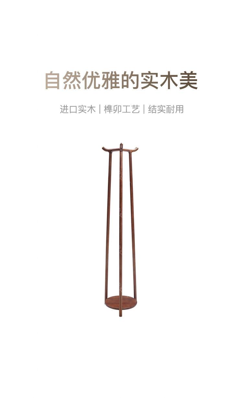 新中式风格水墨衣帽架的家具详细介绍