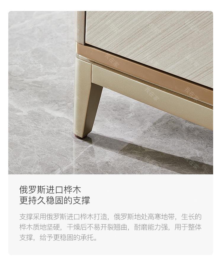 轻奢美式风格奈斯电视柜的家具详细介绍