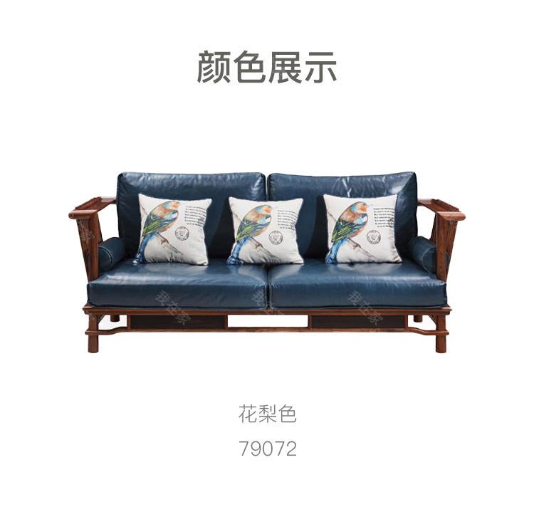 新古典中式风格规矩沙发的家具详细介绍