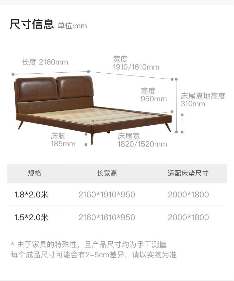中古风风格尼亚湾双人床的家具详细介绍