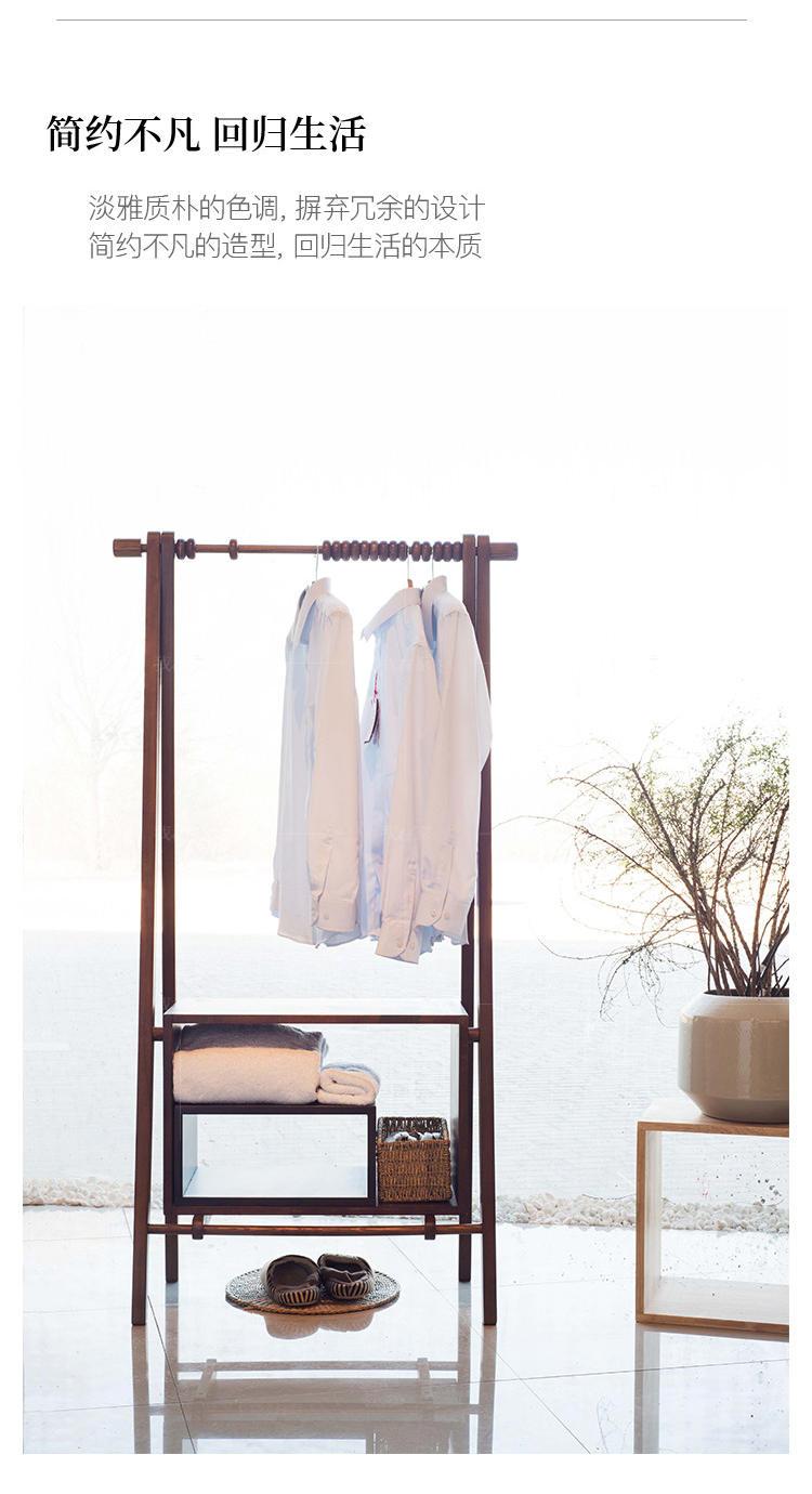 新中式风格木筵挂衣架(样品特惠)的家具详细介绍
