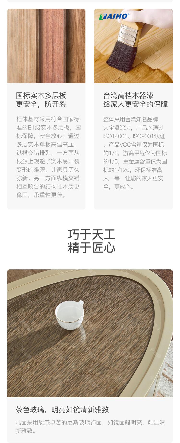轻奢美式风格塔菲茶几的家具详细介绍
