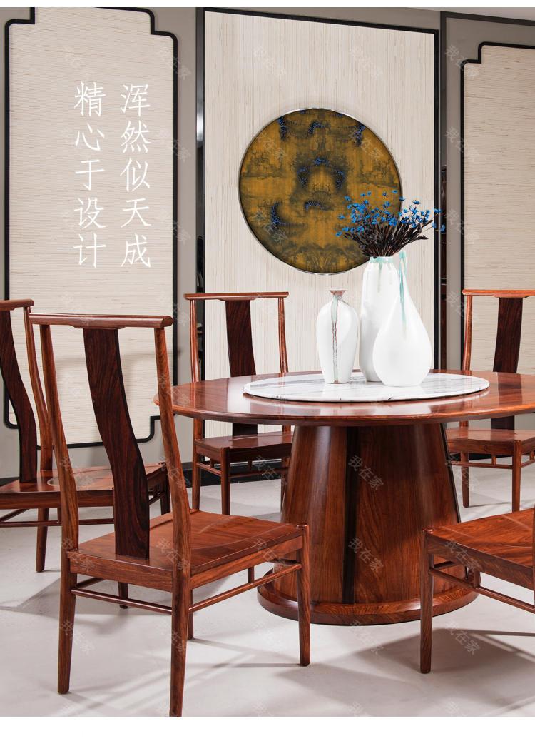新古典中式风格独尊圆餐桌的家具详细介绍