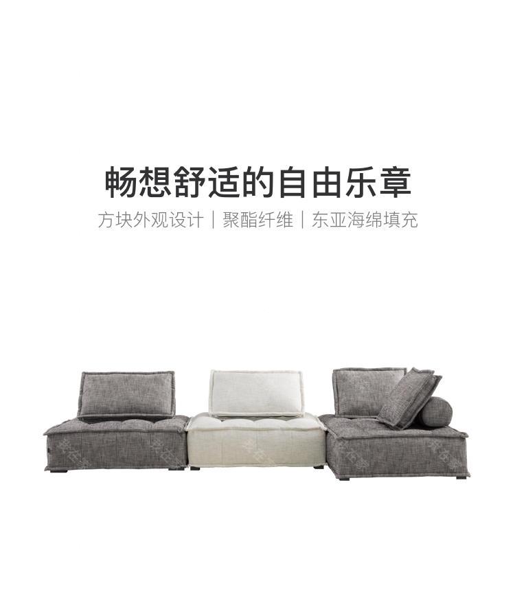 中古风风格克勒斯布艺沙发的家具详细介绍