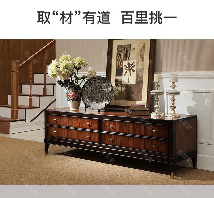 现代美式风格西西里电视柜的家具详细介绍