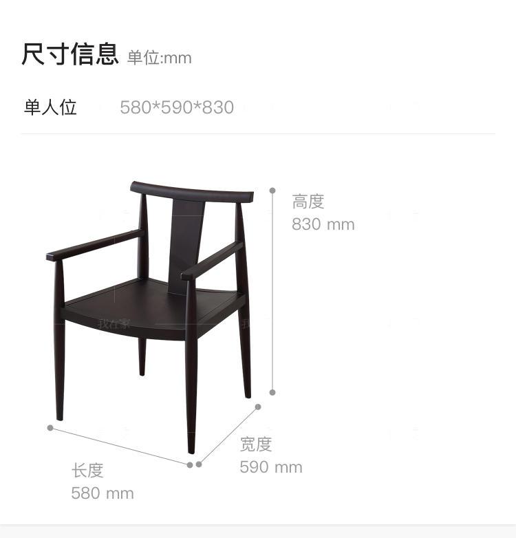中式轻奢风格西凝茶椅的家具详细介绍
