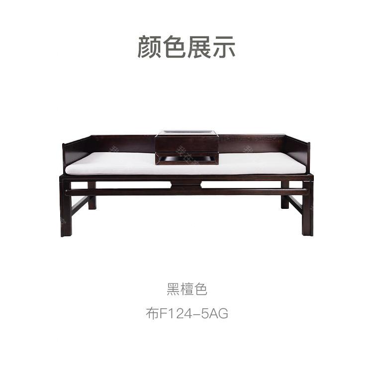 新中式风格清秋罗汉床的家具详细介绍