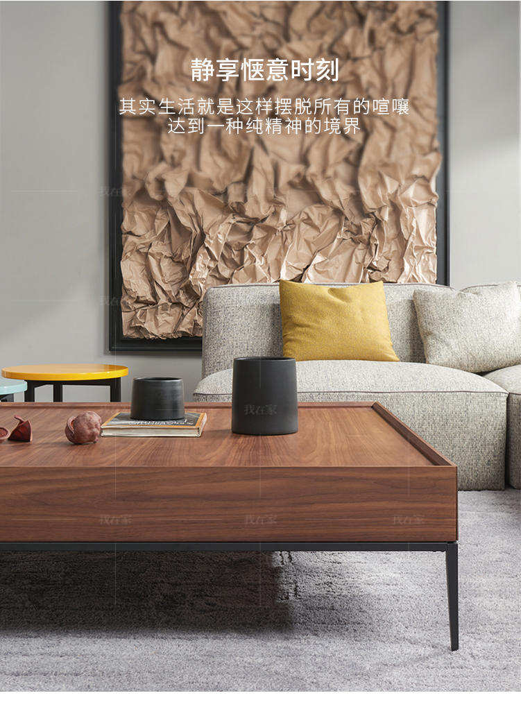 意式极简风格流苏茶几的家具详细介绍