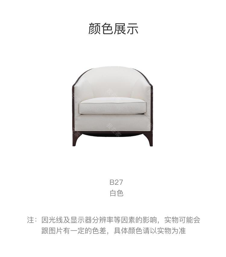 现代美式风格西西里单人沙发的家具详细介绍